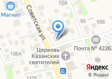 Компания «Татэнергосбыт» на карте