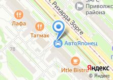 Компания «Здоровые Люди Казань» на карте