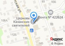 Компания «Церковь Казанских святых Гурия» на карте