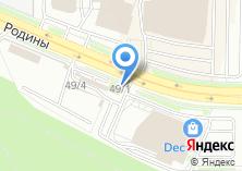 Компания «Кваттро магазин автотоваров и автозапчастей для Audi Volkswagen» на карте