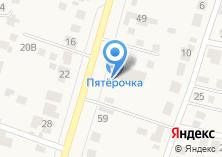 Компания «Нотариус Татаренко И.Н» на карте