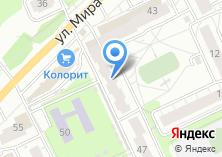 Компания «Магазин посуды и хозяйственных товаров на ул. Мира» на карте