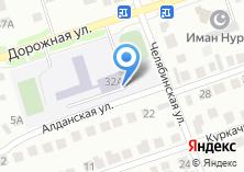 Компания «Средняя общеобразовательная русско-татарская школа №124» на карте
