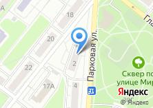Компания «Почтовое отделение №75» на карте
