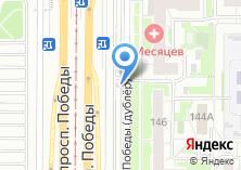 Компания «Грань» на карте