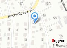 Компания «ДАОДЭЧА» на карте