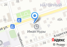 Компания «Иман Нуры» на карте