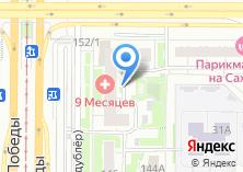 Компания «Мастерская по ремонту обуви на проспекте Победы» на карте