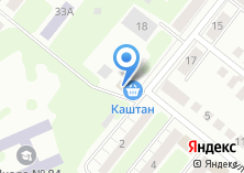 Компания «Каштан» на карте
