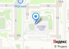 Компания «Автостоянка на Ломжинской» на карте