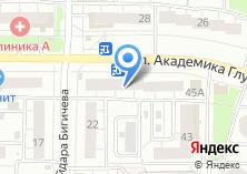Компания «АЛЬ-КАУСАР» на карте