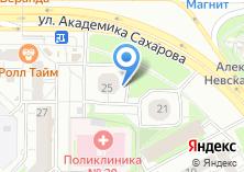Компания «Секонд-хенд на Академика Сахарова» на карте