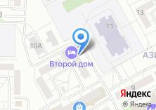 Компания «КазЭлектро торговая компания» на карте