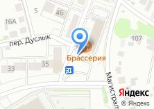Компания «Автостоянка на Хайдара Бигичева» на карте