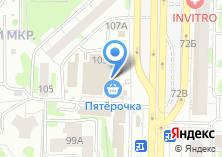 Компания «Одежкино» на карте