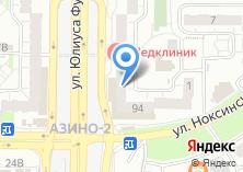 Компания «Реабилитационный центр герда» на карте