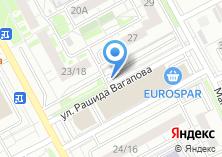 Компания «Автостоянка на Рашида Вагапова» на карте
