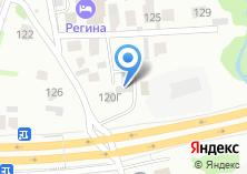 Компания «АвтоСпецТрансСервис» на карте