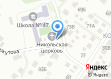 Компания «Храм Святого Николая» на карте