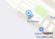 Компания «Татнефтьавиасервис» на карте