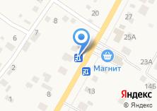 Компания «Транзит-Ойл» на карте