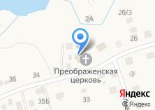 Компания «Спасо-Преображенская Церковь» на карте