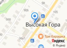 Компания «Колиста» на карте