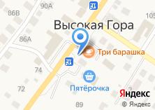 Компания «Магазин автотоваров и автозапчастей для УАЗ» на карте