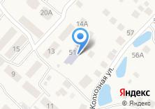 Компания «Подсолнушек» на карте
