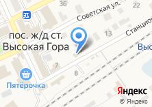 Компания «Домик обоев» на карте