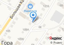 Компания «Высокогорская амбулатория» на карте