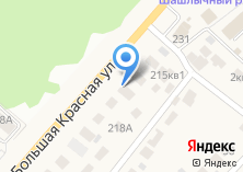 Компания «Гранит-Казань» на карте