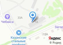 Компания «Казанские стальные профили» на карте