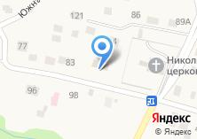 Компания «Продуктовый магазин на Южной» на карте