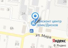 Компания «Сабун-Тлт» на карте