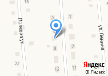 Компания «Аомэ» на карте