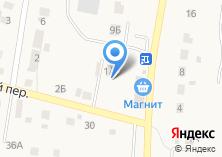 Компания «Гефест многопрофильная компания» на карте