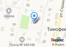 Компания «СтавропольРесурсСервис» на карте