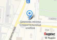 Компания «Строящееся административное здание по ул. Октябрьская (Тимофеевка)» на карте