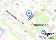 Компания «Совет Кощаковского сельского поселения» на карте