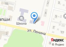 Компания «Аленушка детский сад» на карте