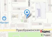 Компания «DreamTeam» на карте