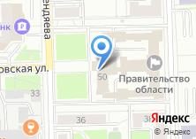 Компания «Приемная членов Совета Федерации» на карте