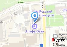 Компания «Наследие» на карте