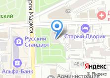 Компания «Общественная приемная депутата Городской Думы Сандалова Л.В.» на карте