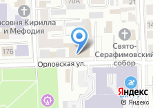 Компания «СМ» на карте