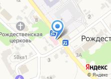 Компания «Аптека №105» на карте