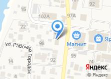 Компания «ZOO ЦЕНТР» на карте