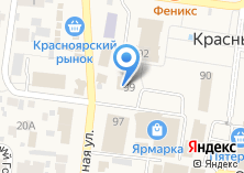 Компания «Государственная инспекция гостехнадзора по Красноярскому району Самарской области» на карте