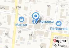 Компания «Мегами» на карте